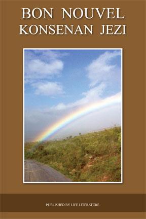 bon nouvel konsenan jezi haitian literature