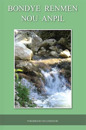 bondy renmen nou anpil haitian literature