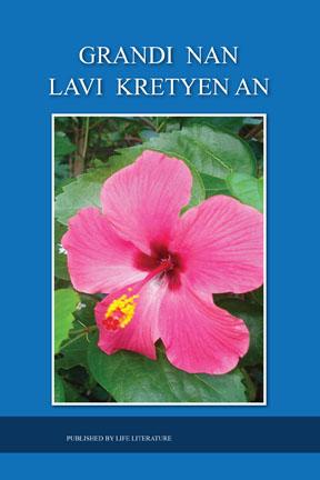 grandi nan lavi kretyen an haitian literature
