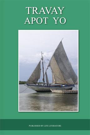 travay apot yo haitian literature