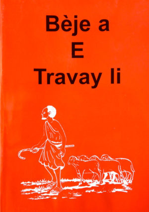 beje a e travay li haitian literature