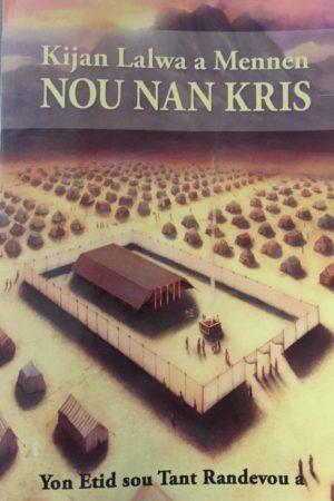 kijan= lalwa a mennen nou nan kris haitian literature