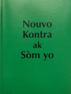 nouvo kontra ak som yo haitian literature