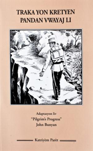 traka yon kretyen haitian literature