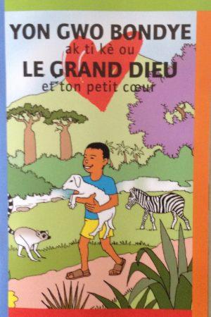 yon gwo bondye haitian literature