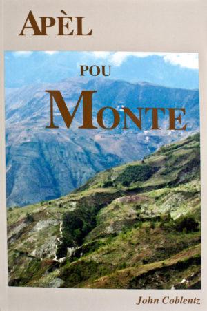 apèl pou monte haitian literature