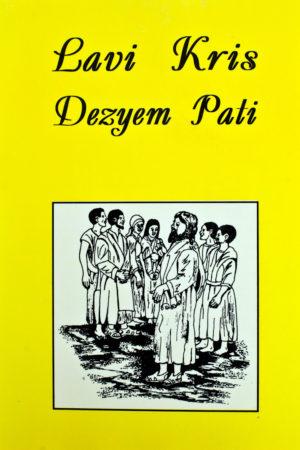 lavi kris dezyem pati haitian literature