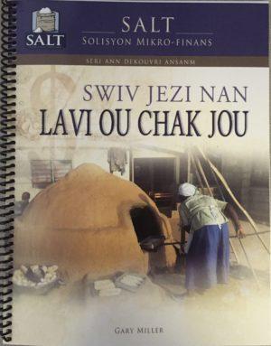 swiv jezi nan haitian literature
