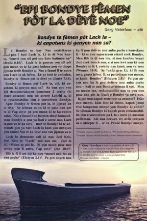 epi bondye poster haitian literature