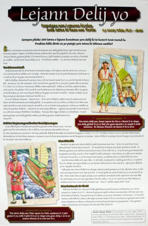 lejann delij yo poster haitian literature